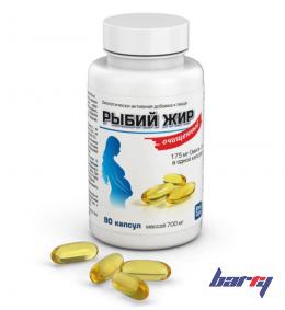 """Биологически активная добавка к пище """"Рыбий жир очищенный"""" 90 капсул (по 700 мг)"""