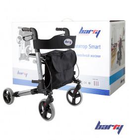 Опоры-ходунки Smart (Ролятор)